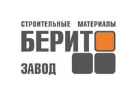 Завод «Берит» www.berit.ru +7(343)266-29-79